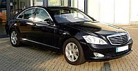 Коврики в салон Mercedes S-Class Кожаные 3D (W221 / 2005-2013) Чёрные, фото 1
