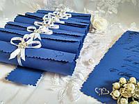 Свадебные пригласительные в свитках Tenderness (синие)