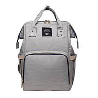 Рюкзак-сумка для мамы,  детских вещей, путешествий (серый)