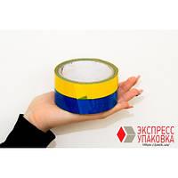 Скотч-пленка «Флаг Украины», 66 м х 48 мм