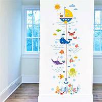 """Наклейка на стену ростомер """"морские рыбы и кораблик"""" ростомер 1м70см*58см наклейки в детскую (лист 60*90см)"""