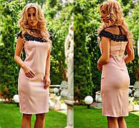 """Деловое нарядное платье """"Селин"""" из костюмной ткани, отделка кружево, пудра р.С.М.Л.ХЛ.ХХЛ.52,54"""
