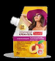Солнцезащитный крем-гель для лица и тела серии «Народные рецепты» Освежающий 20 SPF