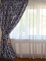 Шторы  Голубые с золотом ромбовидные, фото 1