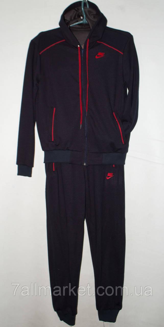 Спортивный костюм NIKE на мальчика e4fe4bc8e3c23