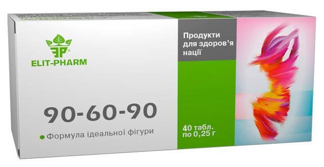 90-60-90 - таблетки для похудения (Элит-Фарм) 80 табл., фото 2