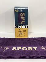 Банное полотенце 70*140 Турция в подарочной коробке Футбол Sport Фиолетовое