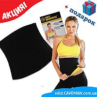 Пояс для похудения Hot Shapers / Хот Шейперс / Пояс для похудения живота и талии  пояс hot shapers neotex