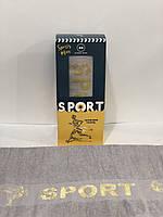Банное полотенце 70*140 Турция в подарочной коробке Футбол Sport Серое