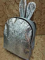Женский рюкзак Зайчики искусств кожа с блестками качество городской спортивный стильный (только ОПТ), фото 1