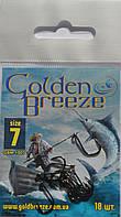 """Крючки """"Golden Breeze"""" GBM - 1007"""