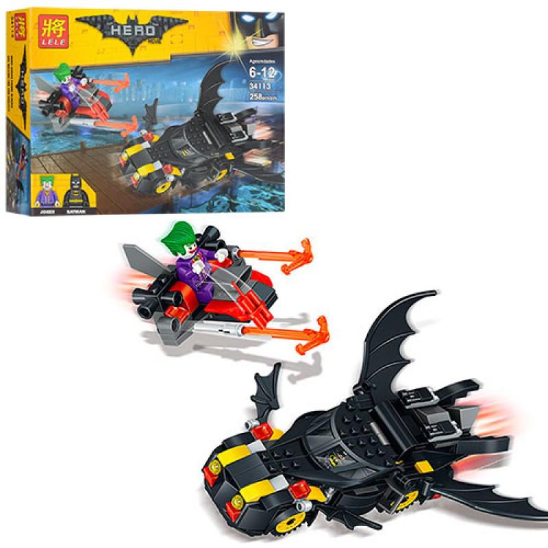 """Конструктор Бэтмен """"ВATLEADER"""" транспорт - машина, фигурки, 258 деталей, 34113, копия лего"""