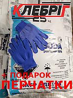 Каустическая сода Гранула 25 кг/мешок, Едкий Натр, Щелочь, NaOH