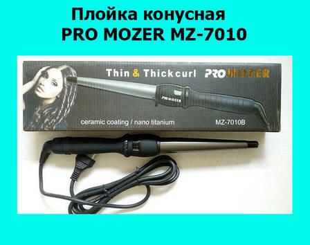 Плойка конусная PRO MOZER MZ-7010, фото 2