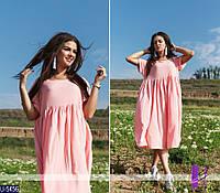 Платье 1129  Агнесса