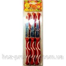 Нож для чистки овощей и фруктов.