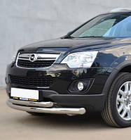 Opel Antara двойная дуга