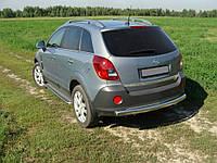 Opel Antara Задняя дуга AK002