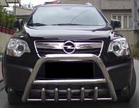 Opel Antara передняя дуга