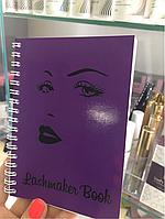 Lashmaker - book, фиолетовый