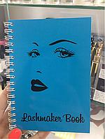Lashmaker - book, голубой, фото 1