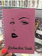 Lashmaker - book, нежно - розовый