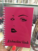 Lashmaker - book, ярко- розовый