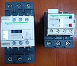 Контактор Scheider Electric LC1D50AM7, фото 2