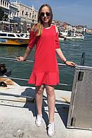 Коралловое платье JANE