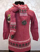 Комплект вязанный для девочек Туника+шарф+ гетры