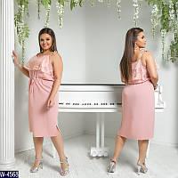 Платье 5977.1   Жанна, фото 1