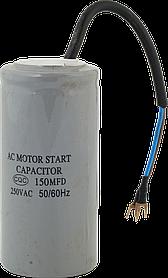 Конденсатор 150мкф компрессора