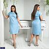 Платье 5985.1 Ванесса