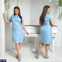 Платье 5985.1 Ванесса, фото 1