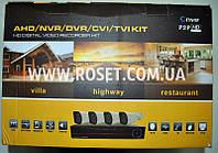 Система видеонаблюдения 4 камеры - UKC CCTV HD Digital 4 Cam D001-4CH