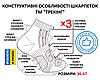 """Спортивные трекинговые летние носки для кроссовок ТМ """"Trekking"""" LowLight серые, фото 2"""