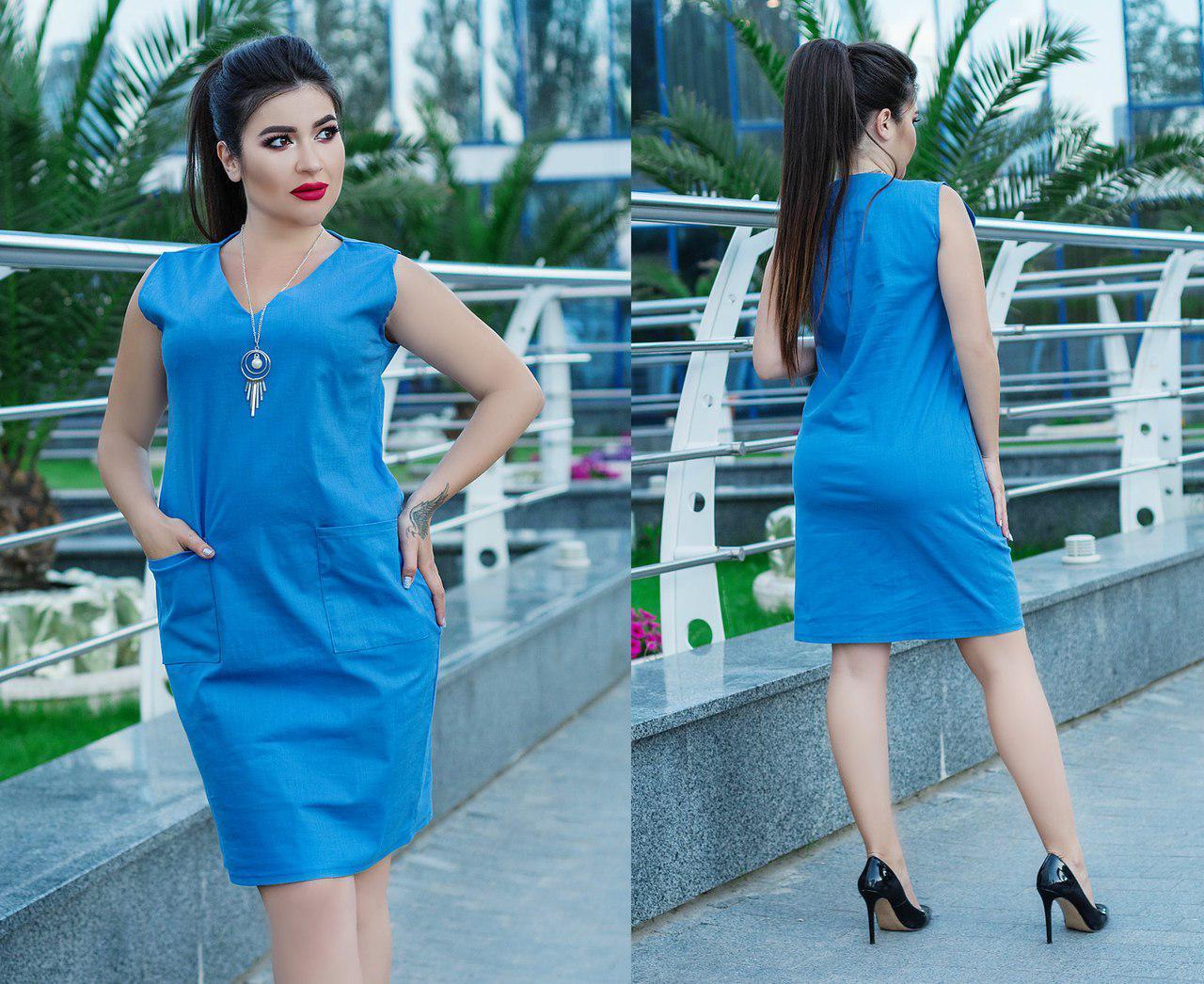 Летнее льняное платье больших размеров 50+ с карманами, в подарок кулон / 4 цвета арт 5814-178