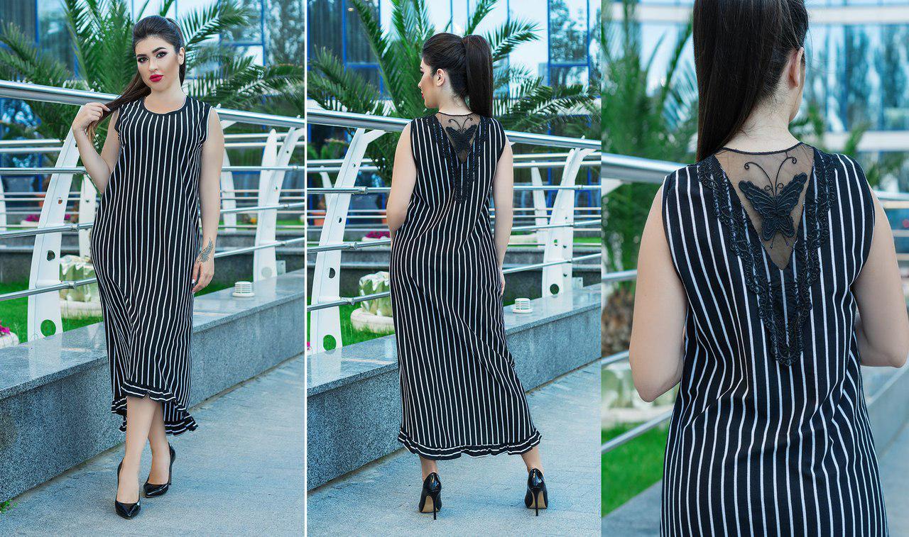 Летнее асимметричное платье больших размеров 50+ в полоску, на спине сетка с бабочкой арт 5819-178