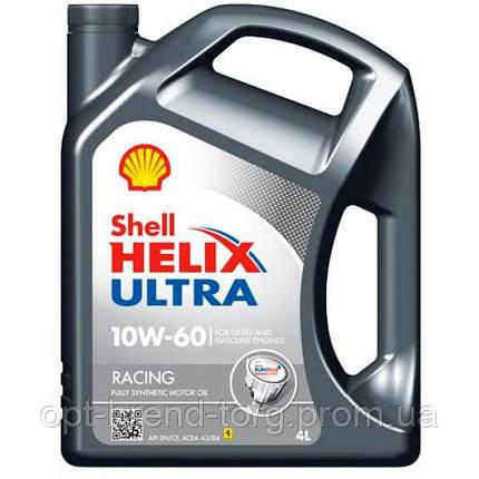 Shell Helix Ultra Racing 10W-60 4л., фото 2
