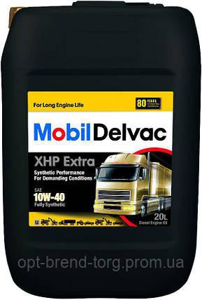 Mobil Delvac 1 XHP Extra 10W-40 20л., фото 2