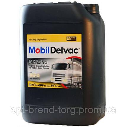 Mobil Delvac 1 MX Extra 10W-40 20л., фото 2