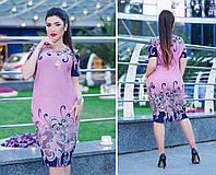Летнее платье больших размеров 50+ с ярким принтом арт 5823-178 9d31848d6ed86