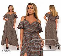Платье женскоена запах (3 цвета)- ЗеленыйVV/-084