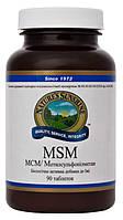 МСМ (Метилсульфонилметан) - MSM