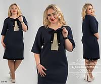 Платье 316-63 /АБ1