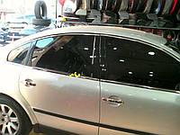 VW Passat B5 Верхняя окантовка нерж.