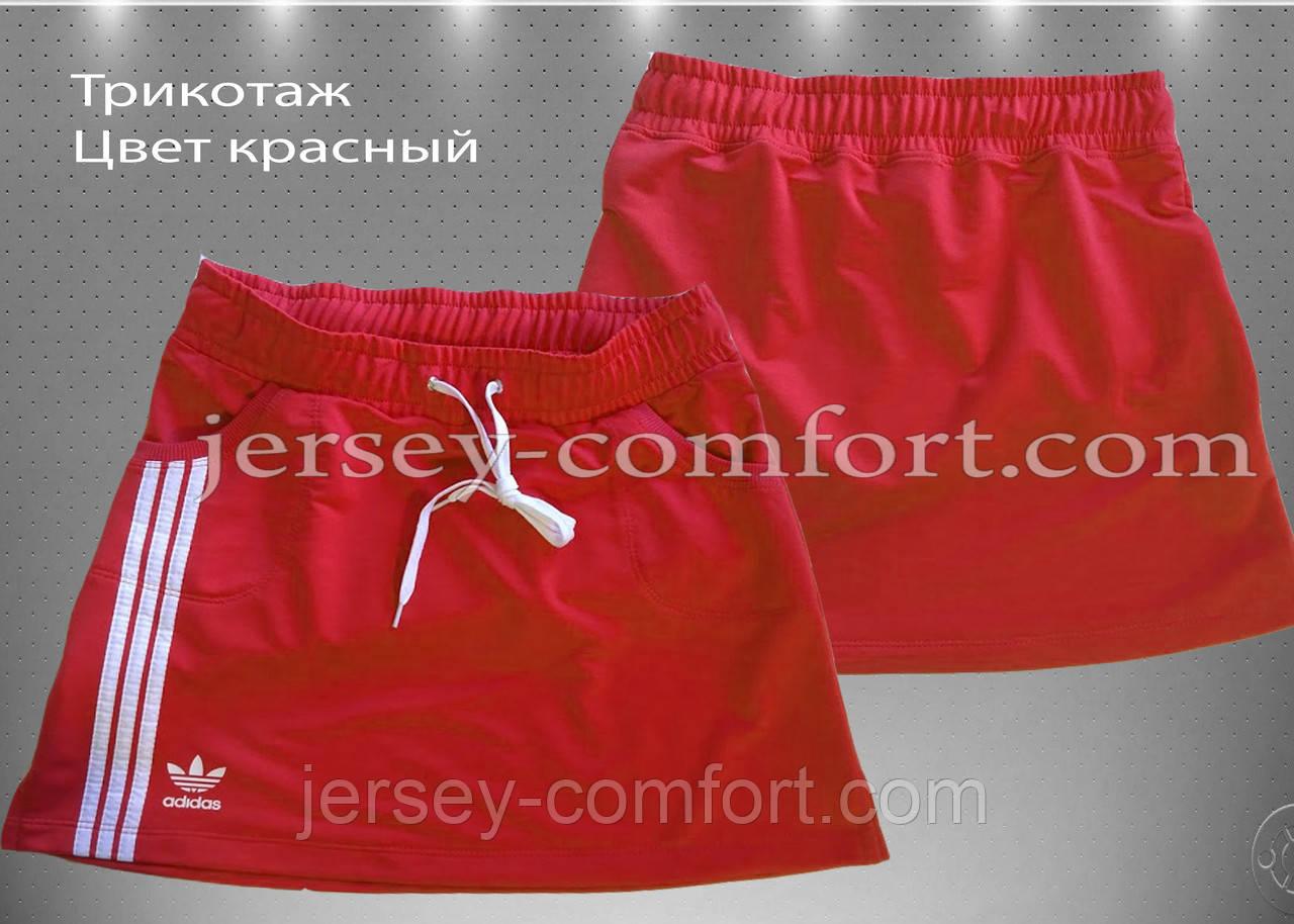 Юбка  женская трикотажная красная Sport. Мод. 4071