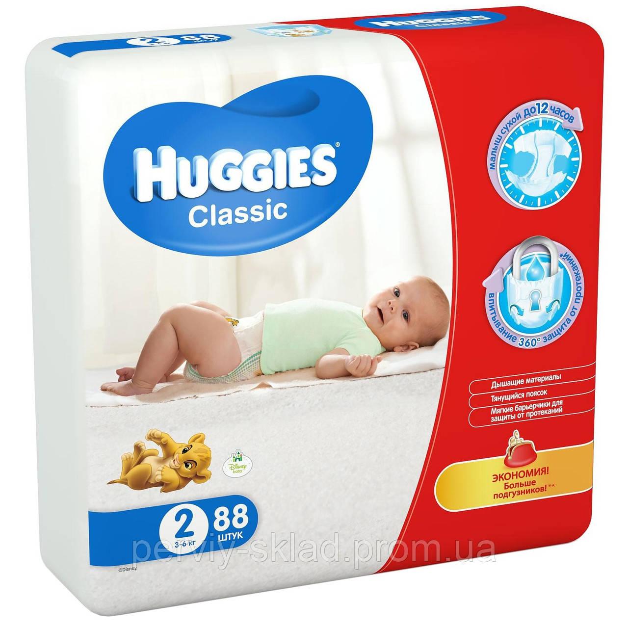 Подгузники Huggies Classic размер 2