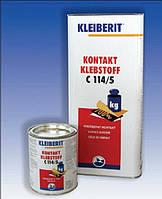 Клейберит С 114/5 (4,5 кг)