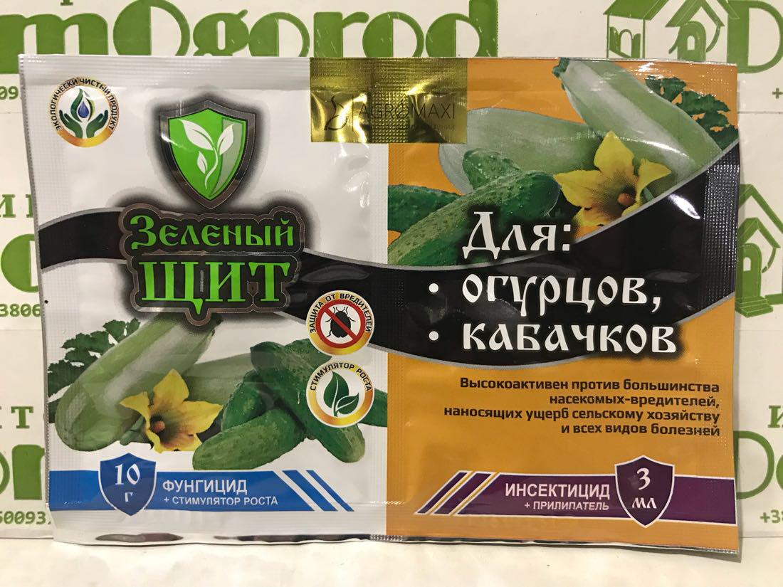 """""""Зелений щит"""" для огірків і кабачків 3+10мл ТМ Агромакси"""